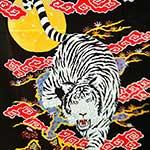 mega mendung harimau